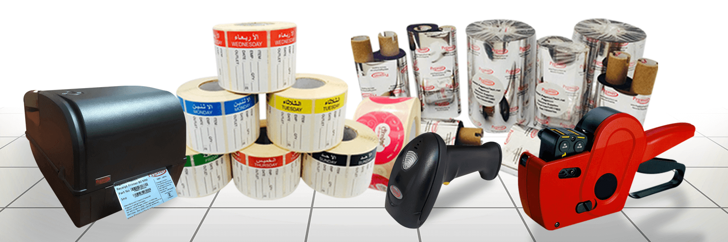 Thermal POS Roll